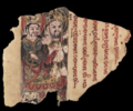 Fragment of a leaf from a Uyghur-Manichaean Book (MIK III 4959) (cropped).png