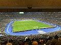 France x Moldavie - Stade France 2019-11-14 St Denis Seine St Denis 2.jpg