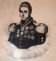 Francisco Homem de Magalhaes Pizarro.PNG