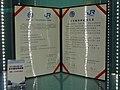 Friendly relations railway treaty of TRA Songshan Station and JR Shikoku Matsuyama Station 20170813.jpg