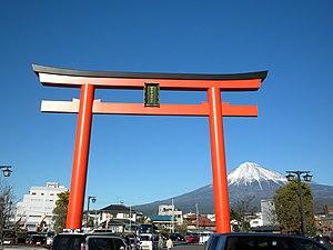 Fujisan Hongū Sengen Taisha - Torii