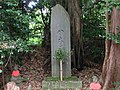 Fukahagicho, Nishi Ward, Hamamatsu, Shizuoka Prefecture 431-1201, Japan - panoramio.jpg