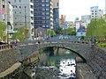 Fukuro bridge.JPG
