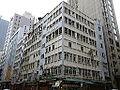 Fung Wah Factory Building.JPG