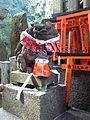 Fushimi Inari-taisha Shintô Shrine - Komainu.jpg