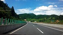 G56 Ruili Direction Dewang, Tongren Section K1414.jpg