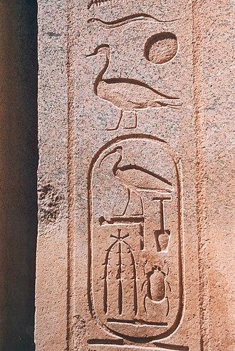Cartouche - Ancient Egyptian cartouche of ThutmoseIII, Karnak, Egypt.