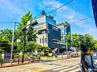 Gaepo-dong - Image: Gaepo 2(i) dong Comunity Service Center 20140615 151054