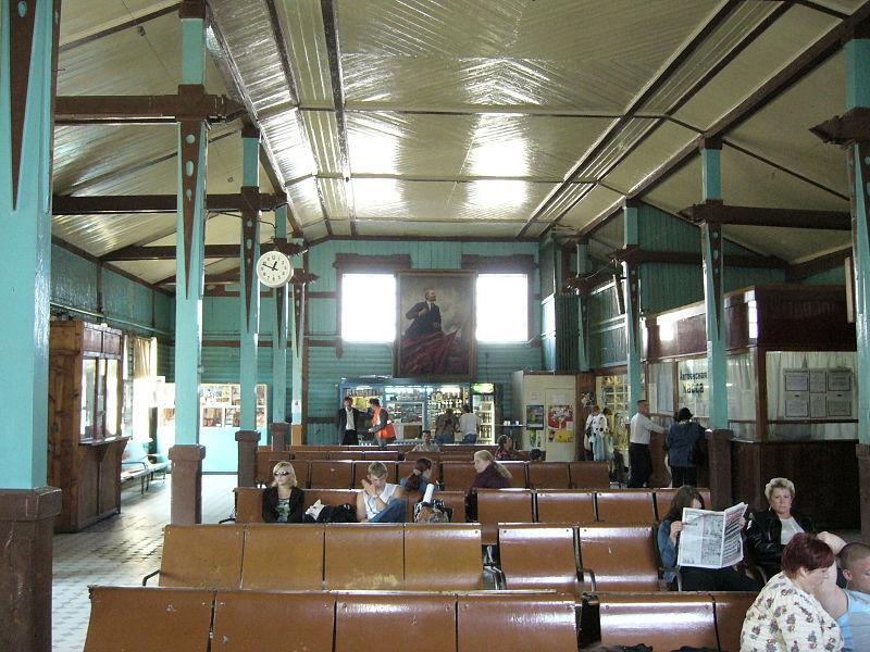 старое фото автовокзала в иркутске вид изнутри смело примерить