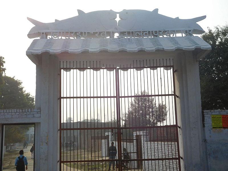 File:Galuapur Inter College (external view).JPG