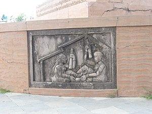 Gandhi Hill, Vijayawada - Inscriptions on Gandhi statue at Gandhi hill.