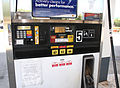Gas-pump-Indiana-USA.jpg