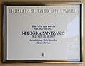 Gedenktafel Unter den Eichen 63 (Lichf) Nikos Kazantzakis.JPG
