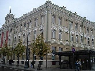Gediminas Avenue - Image: Gedimino 9 palace in Vilnius 1