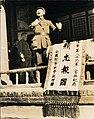 General He Zhong Han.jpg