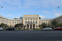 General Staff Academy (Imperial Russia) (1).JPG