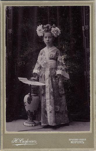 Runivers - Photo by N.N. Sazhin, c. 1900