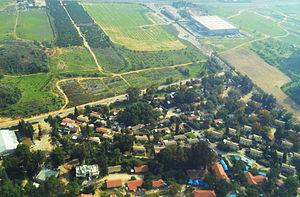 Givat Brenner - Image: Givat Brenner Aerial View