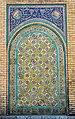 Golestan Palace 29.jpg