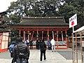 Gonden Hall of Fushimi Inari Grand Shrine.jpg