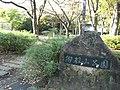 Gotenyama-park.JPG