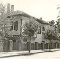 Gradska kuća - jedan od objekata Narodnog muzeja u Leskovcu 04.jpg