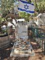 Grave of Sarah Aaronsohn, 2014.JPG