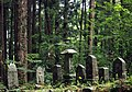 Gravestones Along The Nakasendo (192365463).jpeg