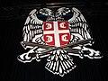 Grb-Srbija - panoramio.jpg