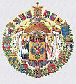 Greater coat of arms of the Russian empire IGOR BARBE 1500x1650jpg.jpg