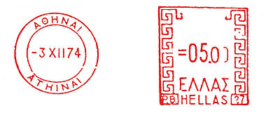 Greece stamp type D4.jpg