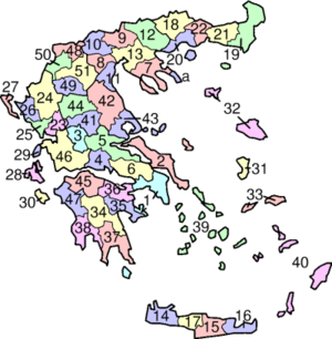 Prefectures of Greece - The prefectures of Greece
