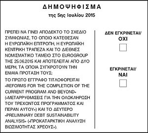 Greek 2015 referendum ballot paper.jpg