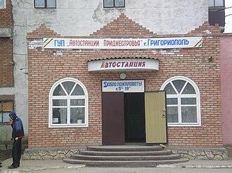 Grigoriopol - Image: Grigoriopol bus station