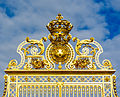 Grille royale of Versailles 20130810.jpg