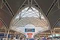 Guangzhou South Railway Station 2014.01.18 07-43-57.jpg