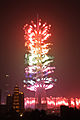 Guangzhou Tower - 2010 Asian Games Opening Ceremony1.jpg