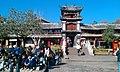 Gucheng, Lijiang, Yunnan, China - panoramio (1).jpg