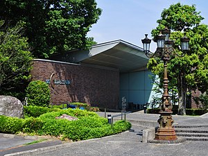 Gumma Glass Art Museum.jpg