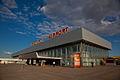 Gumrak Airport 011.jpg