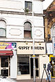 Gypsy Tavern, West Croydon, CR0 (15247433146).jpg