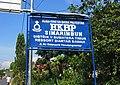 HKBP Simarimbun, Res. Siantar Sawah (03).jpg