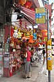HK 上環 Sheung Wan 皇后大道西 Queen's Road West Shop Oct 2017 IX1 Mid-Autumn Festival Lanterns 01.jpg