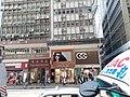 HK 中環 Central 德輔道中 Des Voeux Road Central Saturday Morning December 2019 SS2 07.jpg