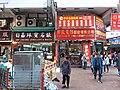 HK 佐敦 Yau Ma Tei 廟街 Temple Street December 2018 SSG 12.jpg