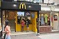 HK 尖沙咀東 TST East Bar Street visitors n shop McDonalds logo June 2017 IX1.jpg
