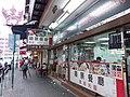 HK 新埔崗 San Po Kong 衍慶街 Yin Hin Street May 2019 SSG 06.jpg