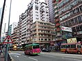 HK 西灣河 Sai Wan Ho 筲箕灣道 Shau Kei Wan Road night July 2019 SSG 08.jpg