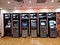HK 香港南區 Southern District 鋼綫灣 Telegraph Bay 數碼港 Cyberport Jan 2019 SSG 37.jpg