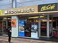 HK Aberdeen Centre restaurant sign McCafe McDonalds Oct-2012.JPG